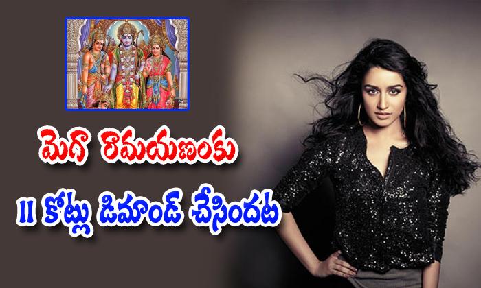 Sradha Kapoor Demand 11 Crores Ruppes In Allu Aravindh Mega Ramayanam