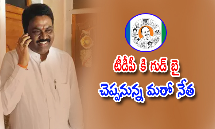 Tdp Leader Ayyanna Patrudu Brother Ready To Join In Ycp Party