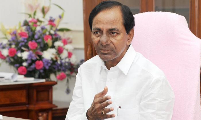 జాతీయ పార్టీగా టీఆర్ఎస్ అవతరించబోతోందా -Political-Telugu Tollywood Photo Image