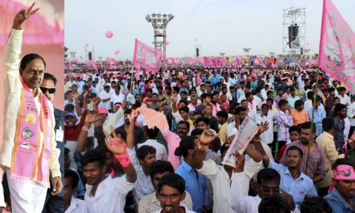 Telugu Himayath Nagar, Karnataka, Kcr Plan To Stand In Maharastra Elections, Maharastra Some Leaders Meet In Kcr, Tamilanadu, Trs, -Telugu Political News