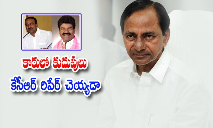 Trs Party Leaders Are Sensational Comments On Party Meetings