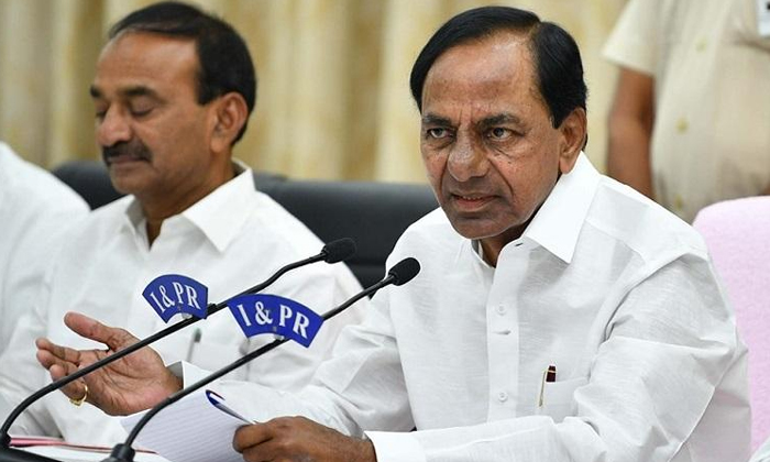 Telangana Cm Kcr No Changes In Cabinet Ministers