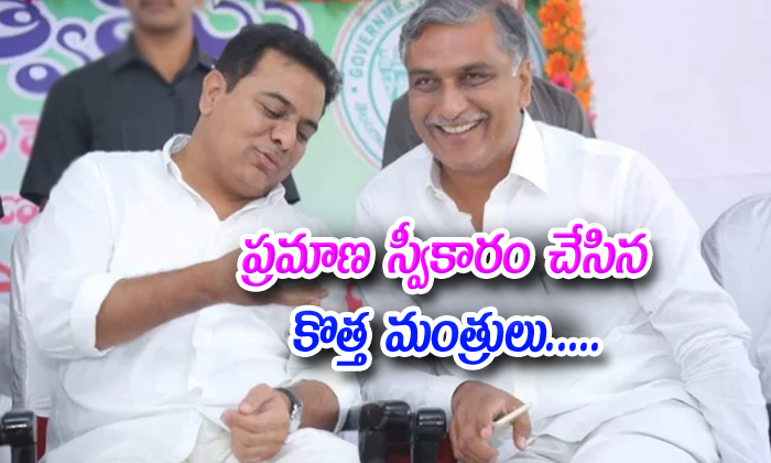 Telangana New Ministers Oath First Harish Rao Second Ktr