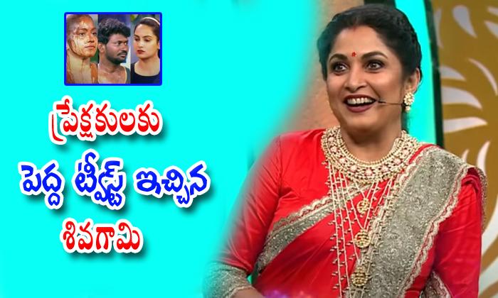 Telugu Big Boss No Elimination In This Week