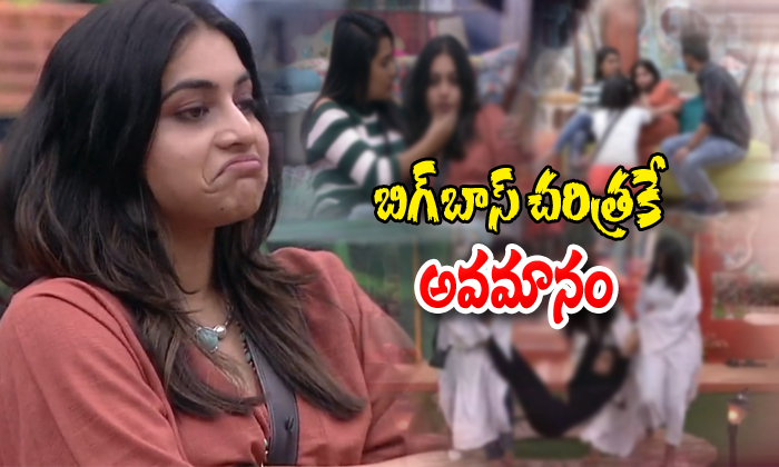 Telugu Bigg Boss S3 Getting Trolls From Audians
