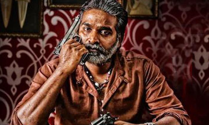 Vijay Sethupathi About Uppena Movie-Uppena Movie Vijay Vishnav Tej