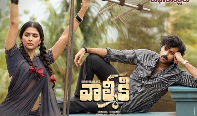 Valmiki Movie Review And Story-Pooja Hegde Valmiki Collections Varun Tej