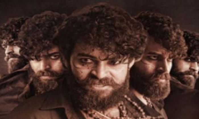 Telugu Boyalu, Mp Talari Rangaiah, Prakash Javadhekar, Varun Tej Valmiki-