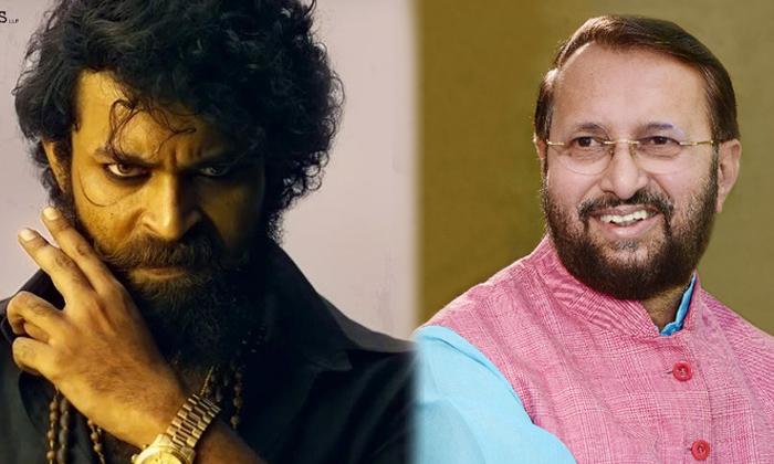 కేంద్ర మంత్రి వద్దకు వాల్మీకి' టైటిల్ వివాదం-Movie-Telugu Tollywood Photo Image