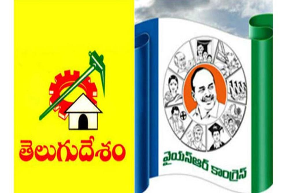 Telugu Chandrababu Naidu, Cm Ys Jagan, Palnadu, Political Issue In Palnadu, Tdp, Ys Jagan, Ysrcp-Telugu Political News