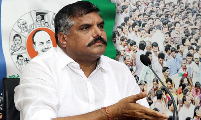 Telugu Andhrapradesh, Botsa Satyanarayana, Chandrababu And Janasena Pawan, Jagan, Ycp Leader Argument With Amaravathi-Telugu Political News