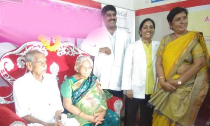 బామ్మ అవ్వాల్సిన వయసులో తల్లి అవుతున్న వృద్ధురాలు-General-Telugu-Telugu Tollywood Photo Image