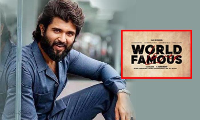 World Famous Lover Movie Story Leaked-Kranthi Madav Tollywoo Boxoffice Vijay Devarakonda