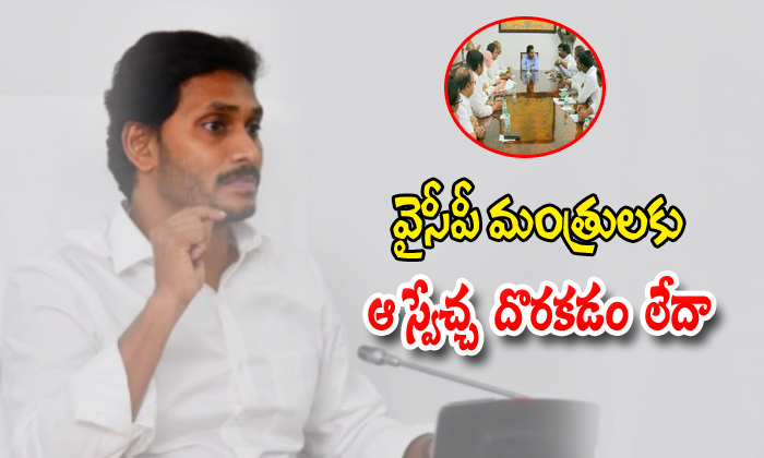 Ycp Party Leaders Silent In Chal Athmakur What Is The Reason