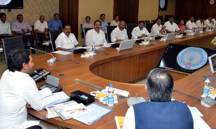 Telugu Chandrababu Naidu, Jagan Mohan Reddy, Ycp Party Leaders, -Telugu Political News