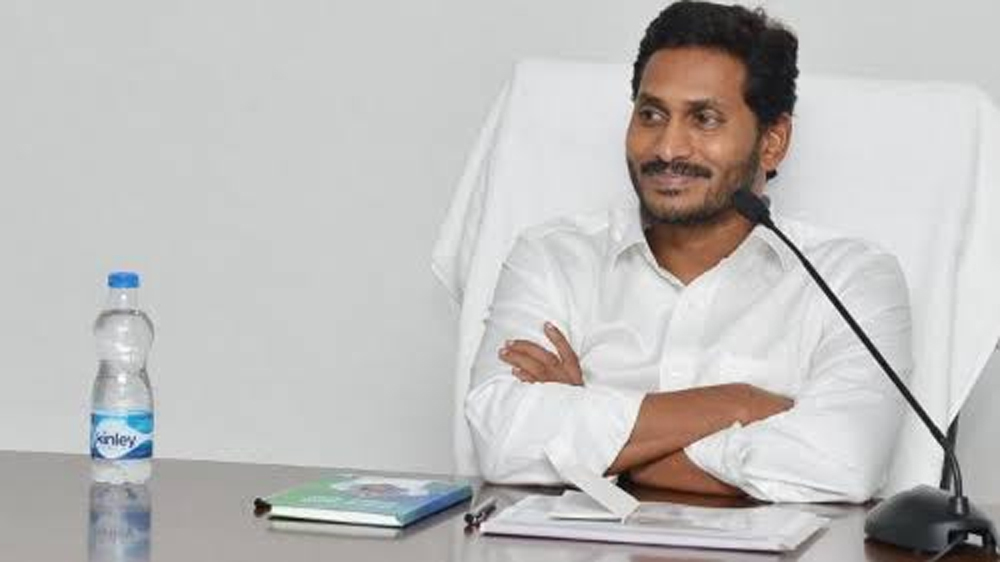 Telugu Ap Cabinet Meetings, Ap Cm Ys Jagan, Chandrababu Naidu, Janasena, Pawan Kalyan Janasena, Tdp, Ys Jagan, Ys Jagan Petition, Ysrcp-Telugu Political News