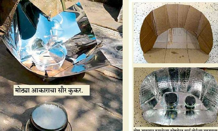 Telugu A Man Make Solar Cooker, , Aluminium Plate, India Developing Villages-