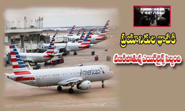 All Airline Customer Service Agents Harassed By Passengers