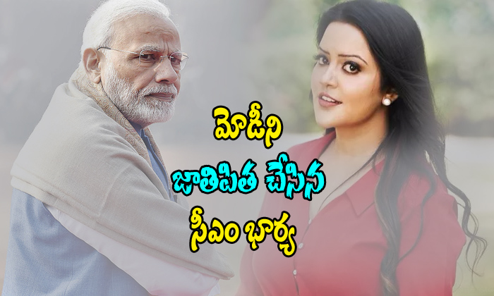 Amruta Fadnavis Comments On Narendra Modi