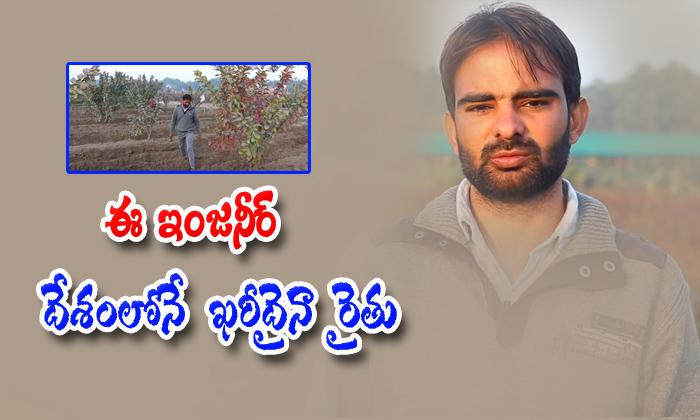 Haryan Young Farmer Rakesh Singh Earning One Crore For Year