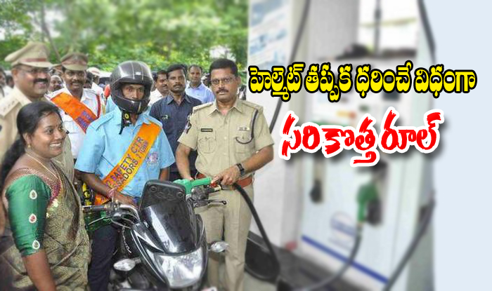 Kalaburugi Police Organises No Helmet Petrol Campaign-Kalaburugi No Campaign Telugu Viral In Social Media