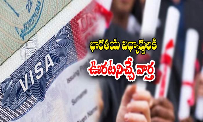 Uk Post Studey Work Visa 2 Years-H4visa Hb1visa Nri Study In America Telugu Nri News Updates Visa
