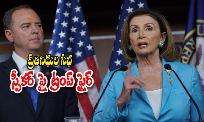 America President Trump Fire On Nancy Pelosi