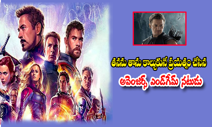 Avengers End Game Actor Suicide Attempt
