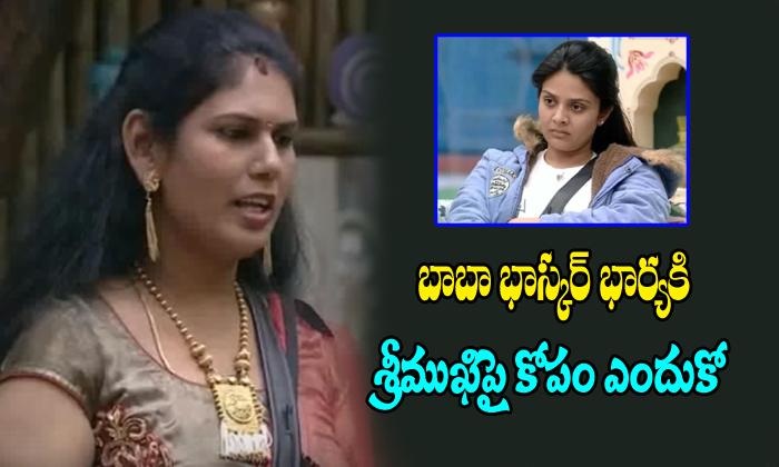 Baba Baskar Wife Revathi Angry On Srimukhi