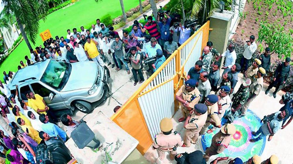 Telugu Chandrababu Naidu, Chandrababu Naidu House In Vijayawada, Illigal Constuctions In Vijayawada, Tdp, Ys Jagan-Telugu Political News