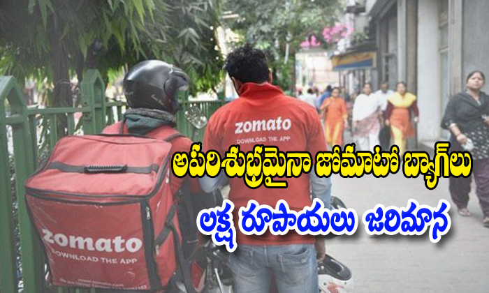Chennai Corporation Officials Give The Fine To Zomato Food Delivery