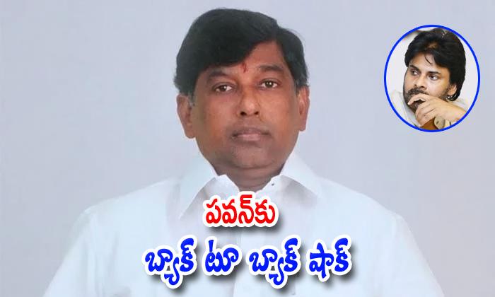 Chinthalapudi Venkatramaiah Resign In Janasena Party