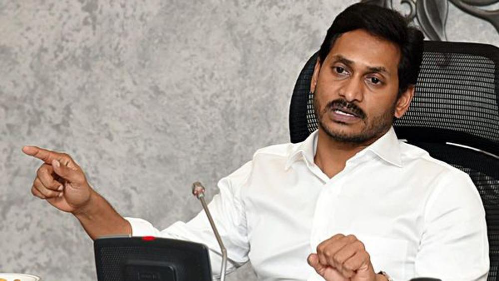 Telugu Amaravathi, Andhra Pradesh State Capital, Chandrababu Naidu, Tdp, Ys Jagan, Ysrcp-Telugu Political News