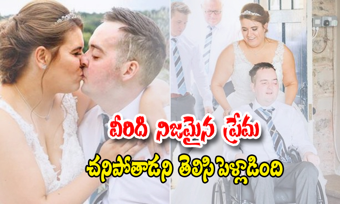 Dying Man Marries His Love