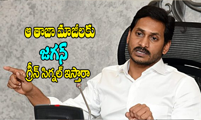 Formar Ycp Leaders Re Join In Ycp Party Waiting For Jagan Green Signal
