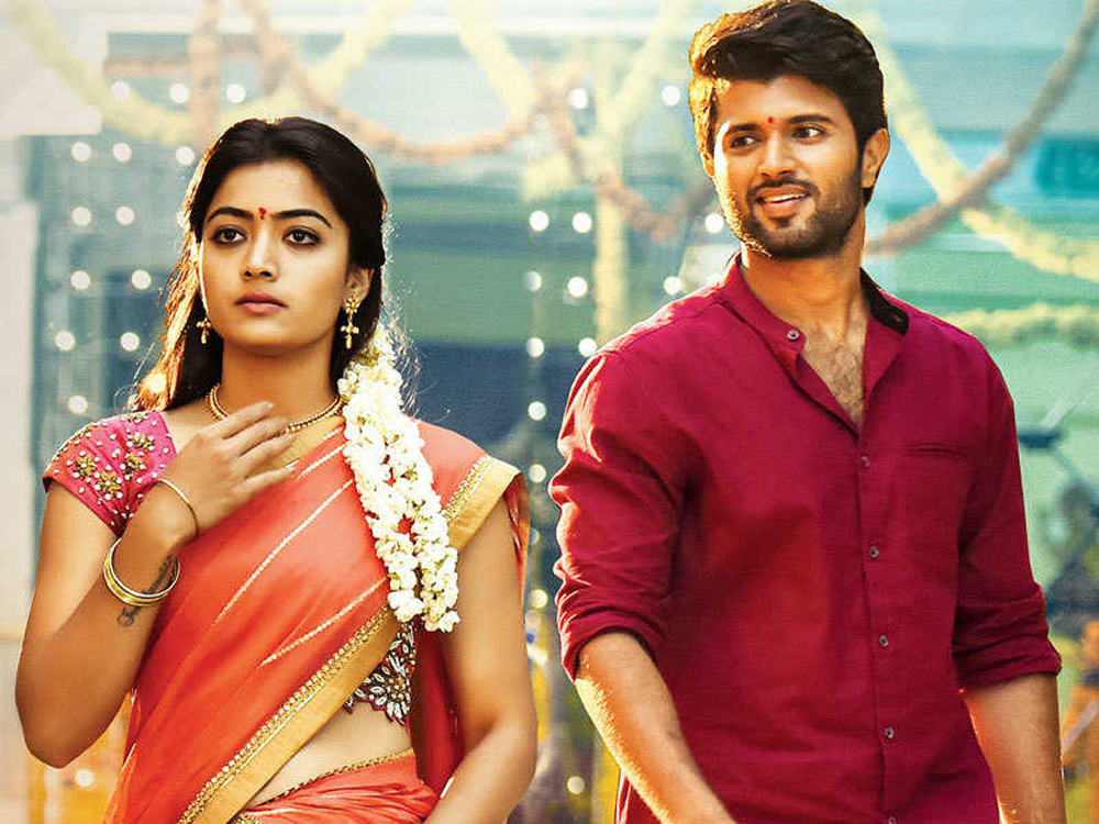 Telugu Geetha Arts, Geetha Govindam Movie, Geetha Govindam Movie Remake, Rohith Shetti, Tollywood Box Office-