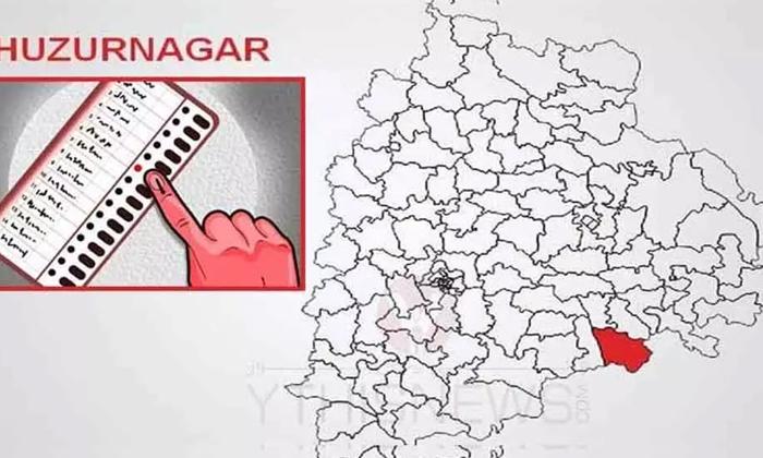 ప్రజా తీర్పు ఎలా ఉండబోతోందో పార్టీల్లో హుజూర్ నగర్ టెన్షన్-Political-Telugu Tollywood Photo Image