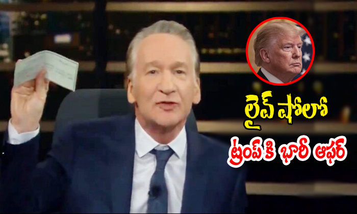 Huge Offer To Donald Trump In Live Show