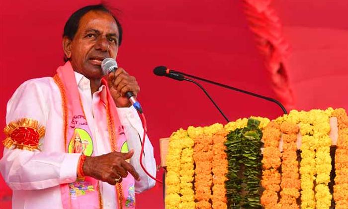సీఎం కేసీఆర్ సభ రద్దు-Political-Telugu Tollywood Photo Image