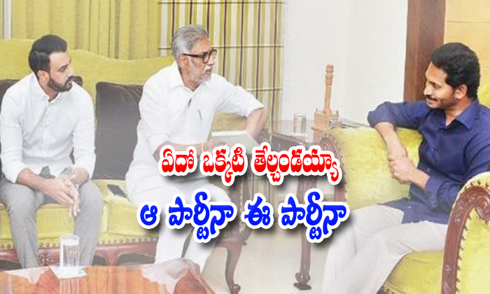 Jagan Give The Offer To Daggubati Family