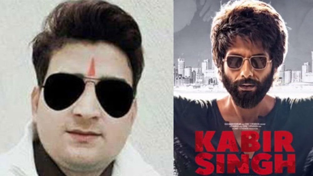Telugu Arjun Reddy, Dialogue Of Arjun Reddy, Johnny Dada, Kabeer Singh, Nikita Sharma, Telugu Viral News Updates, Viral In Social Media-