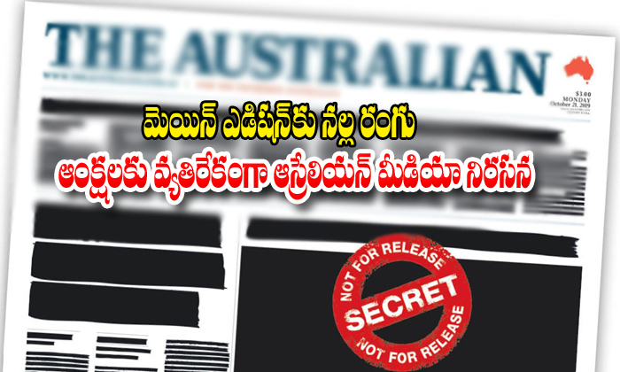 Kangaroos Newspapers Black Out Front Pages In 'secrecy' Protest