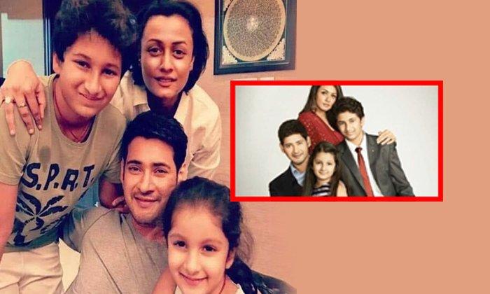 Mahesh Babu Total Family In One Frame In The Ad-mahesh Babu,mahesh Babu Ad Film,namratha,sithara,tollywood Box Office,tollywood Gossips Telugu Tollywood Movie Cinema Film Latest News-Mahesh Babu Total Family In One Frame The Ad-Mahesh Mahesh Ad Film Namratha Sithara Tollywood Box Office Tollywood Gossips