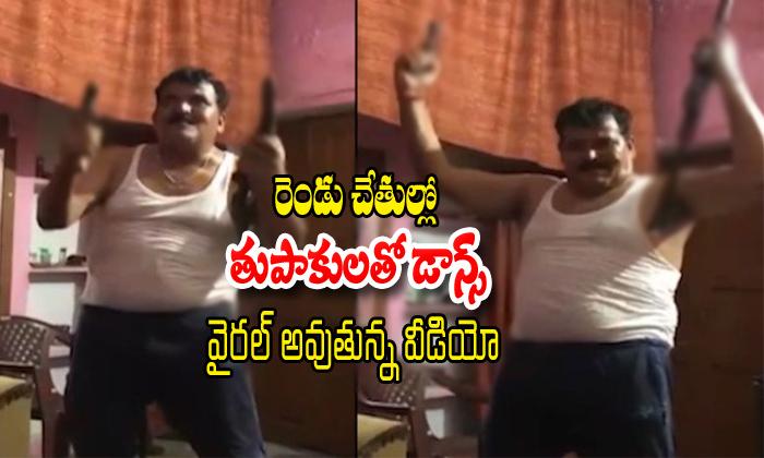 Man Seen Dance With Two Guns In Haridwar