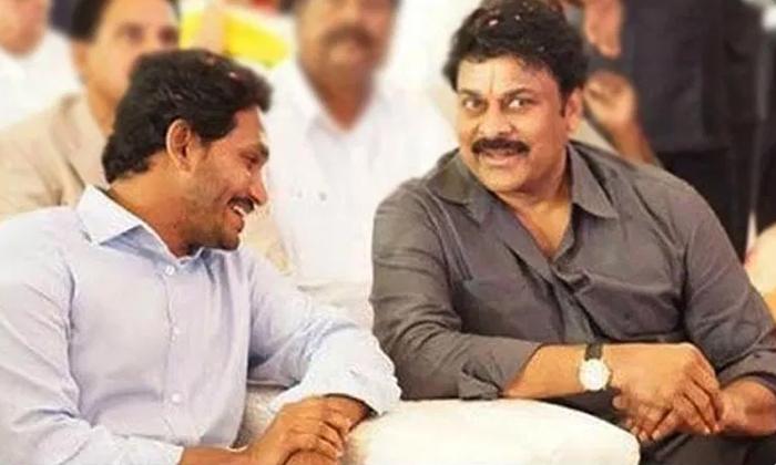 Telugu Chiru Meet Jagan, Mega Family And Jagan Family Good Relation Ship, Pawan Kalyan-Telugu Political News