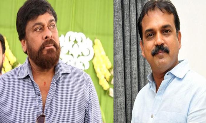 Telugu Chiranjeevi, Chiranjeevi Poster Govindha Acharya Poster Release In Social Media, Chiru Saira Narasimha Reddy Success After His Next Film With Koratala Siva-