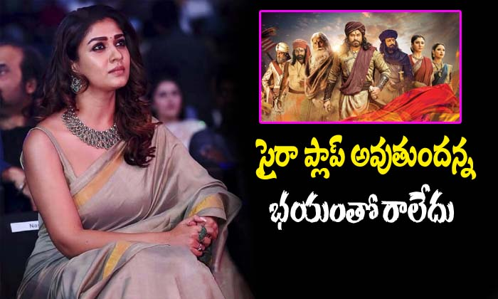 Nayanathara Not Attend The Saira Promotions What Is The Reason