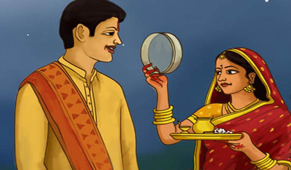 Telugu Karva Chauth Three Sisters, Pinky, Reena, Shoba, Telugu Viral News Updates, Viral In Social Media, పింకీ, రీనా, శోభా-
