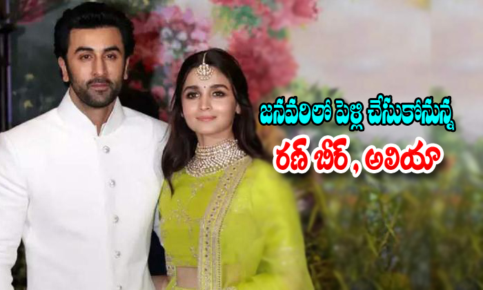 Ranbir Singh And Alia Going To Married This January
