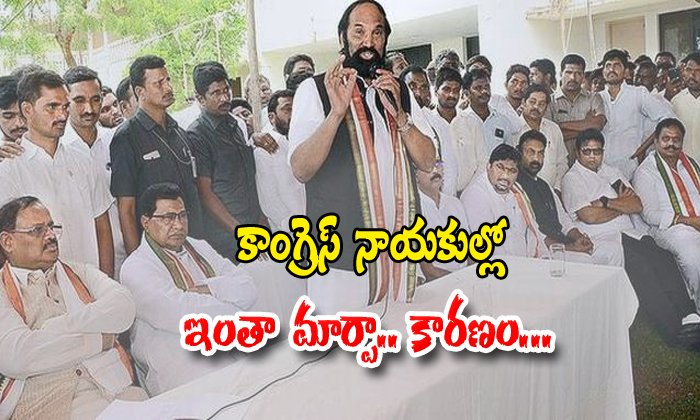 So Many Changes In Telangana Congress Leaders
